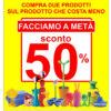 TEMPO DI SALDI – FINO AL 31 GENNAIO SCONTO 50%
